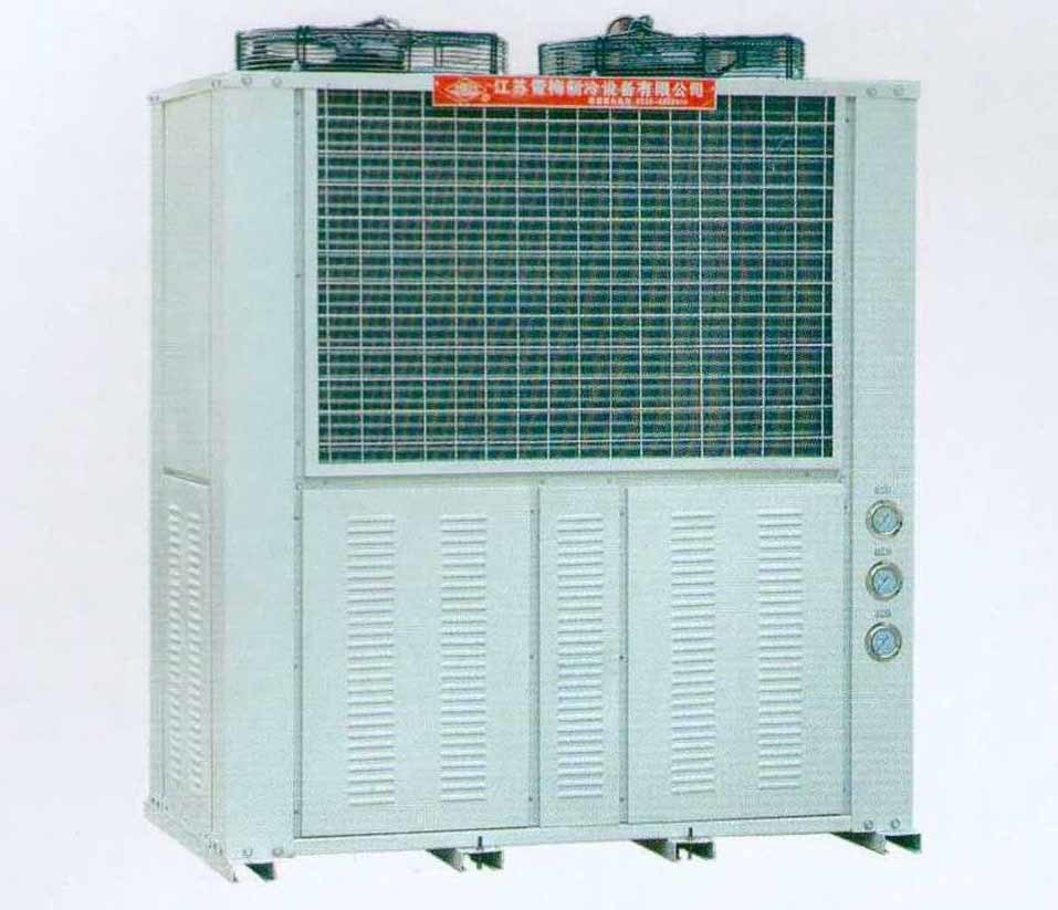 Air Condensing Unit : China packaged air cooled condensing unit