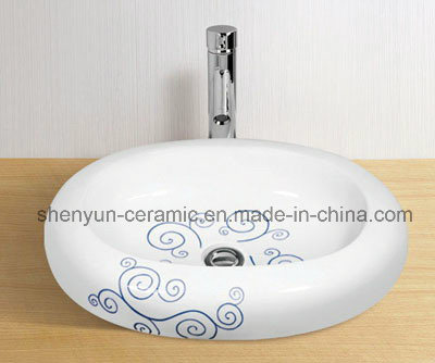 Porcelain Wash Basin Bathroom Basin (MG-0059)