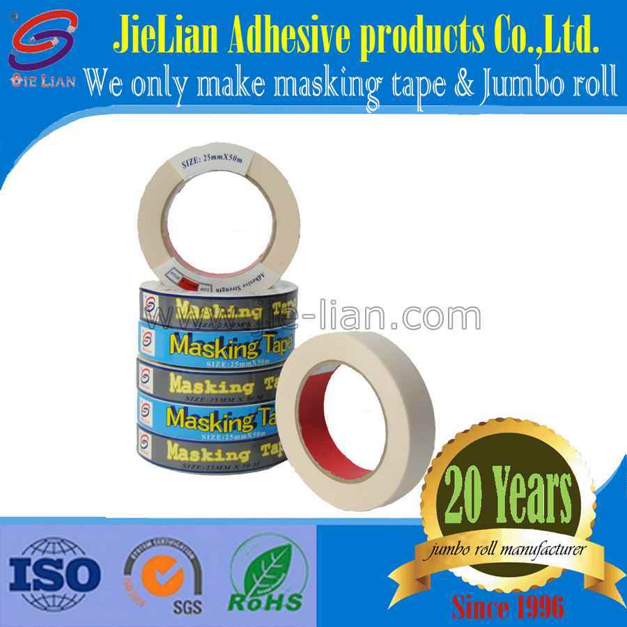 Free Sample General Purpose Masking Tape High Quality