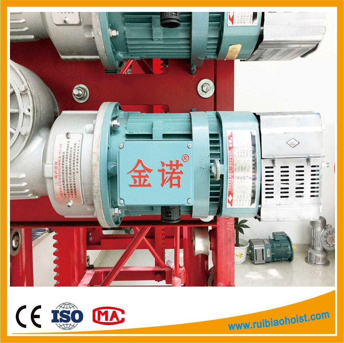 DC Electrical Motor Mini Motor