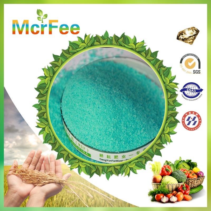 Factory 100% Water Soluble Compound Fertilizer (16-0-40)