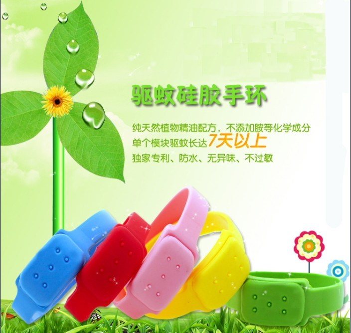 Innovative Effective Natural Silicone Mosquito Repellent Citronella Wristband