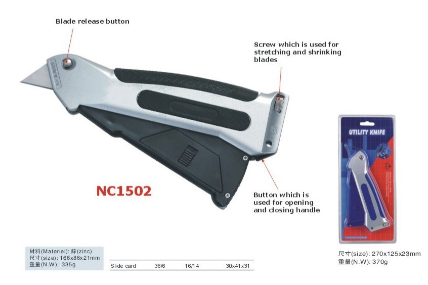 Heavy Duty Utility Knife (NC1570)