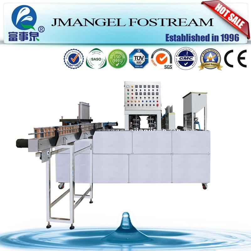 China Automatic Cup Filling Machine and Sealing Machine