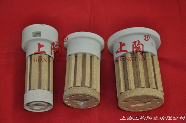 Ceramic Bobbin Heating Element