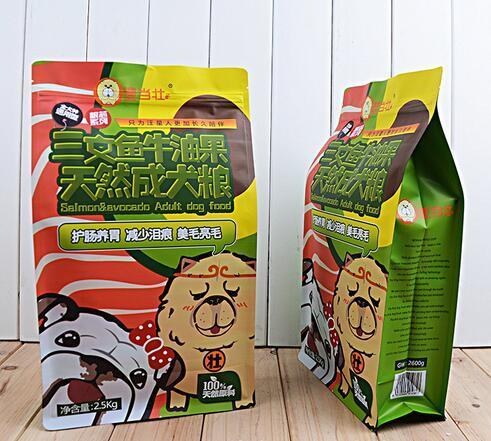 Color Printing Laminated Ziplock Bag Pet Food Package
