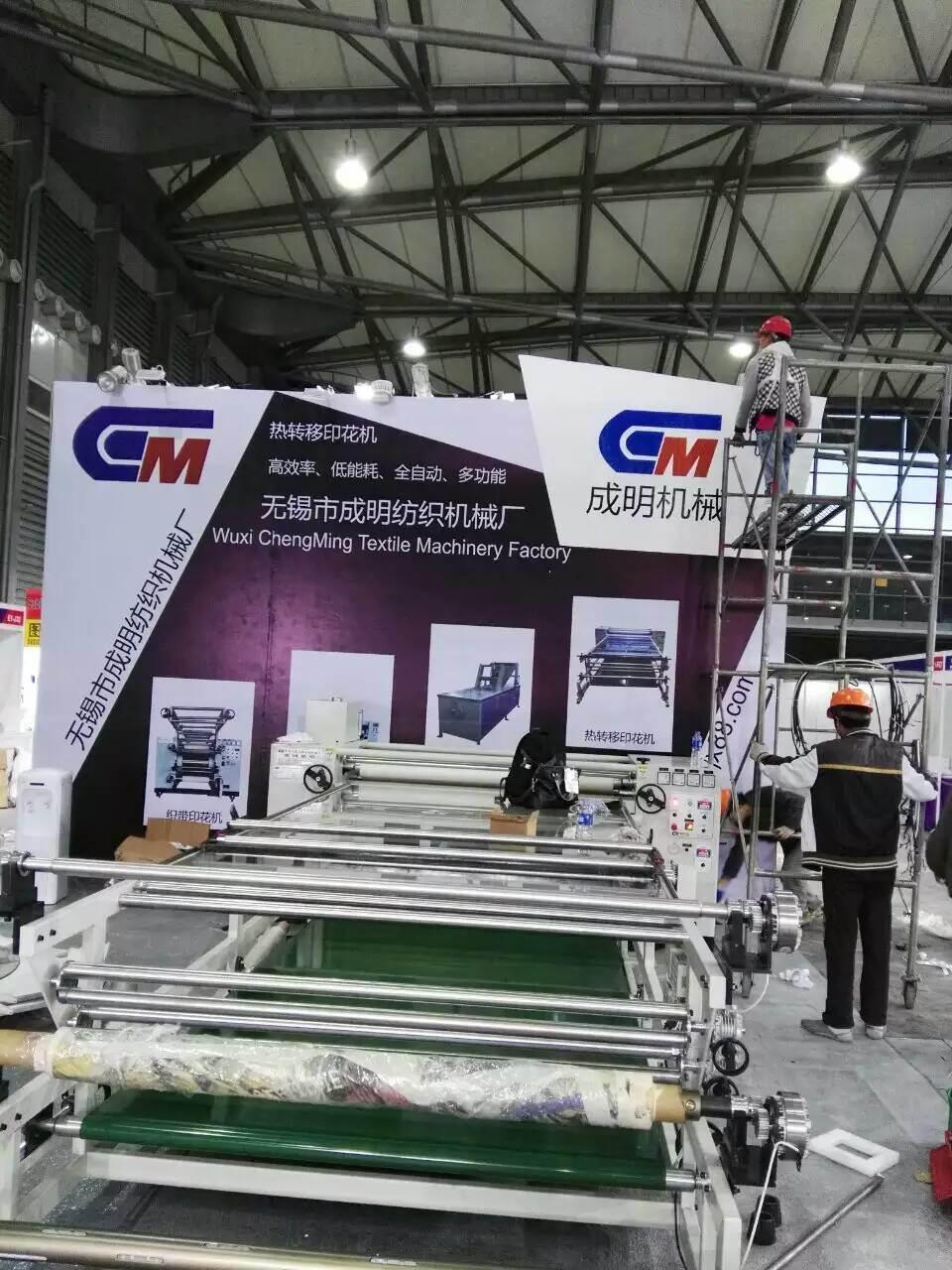 Fabric Heat Transfer Press Machinery with Ce Certificate