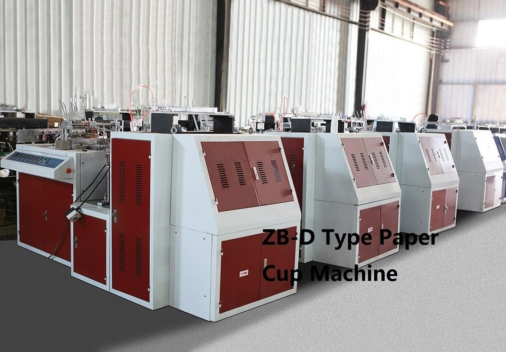 Ultrasonic Paper Cup Forming Machine