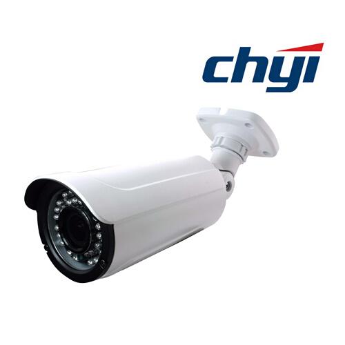Waterproof 1080P 2.8-12mm 40m Infrared CCTV Security IP Camera