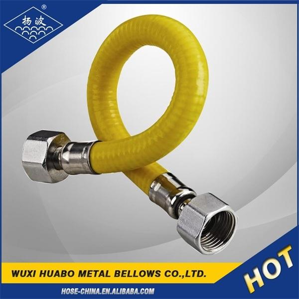 Stainless Steel Flexible Metal Pipe