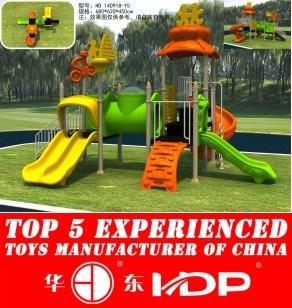 Sports Playground Equipment for Children HD140918-Y5