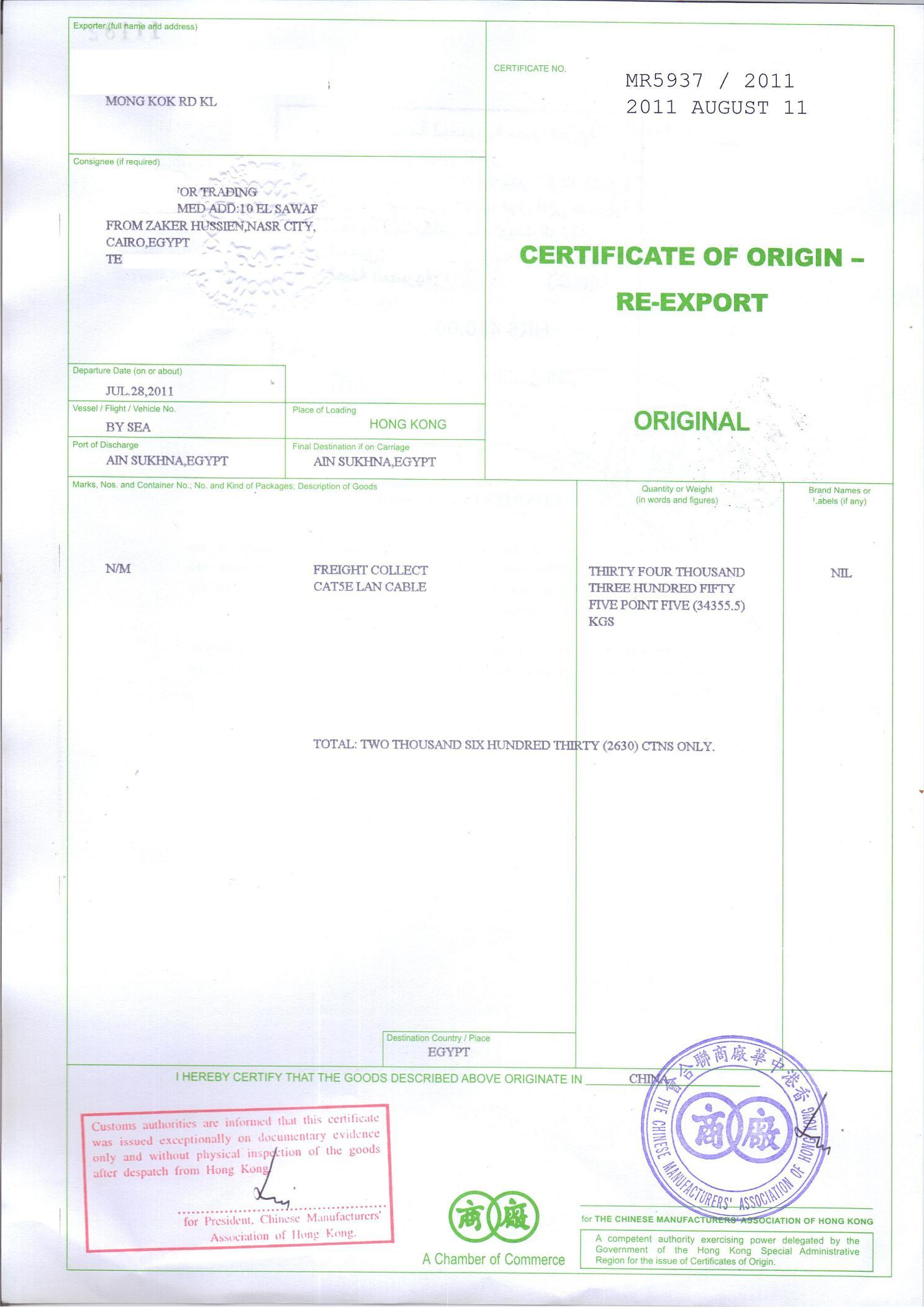 Certificate of origin kevincoynepage 1betcityfo Images