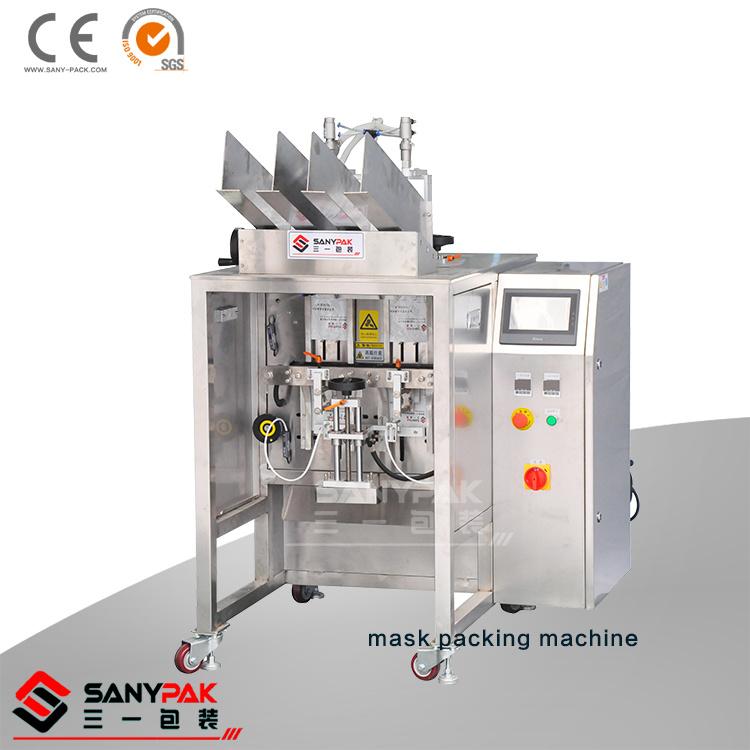 China Shenzhen Double Head Mask Filling Sealing Machine