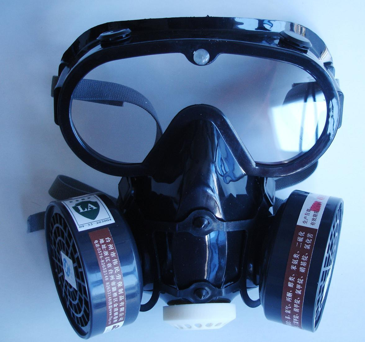 PVC Full Face Gas Mask (9600A)