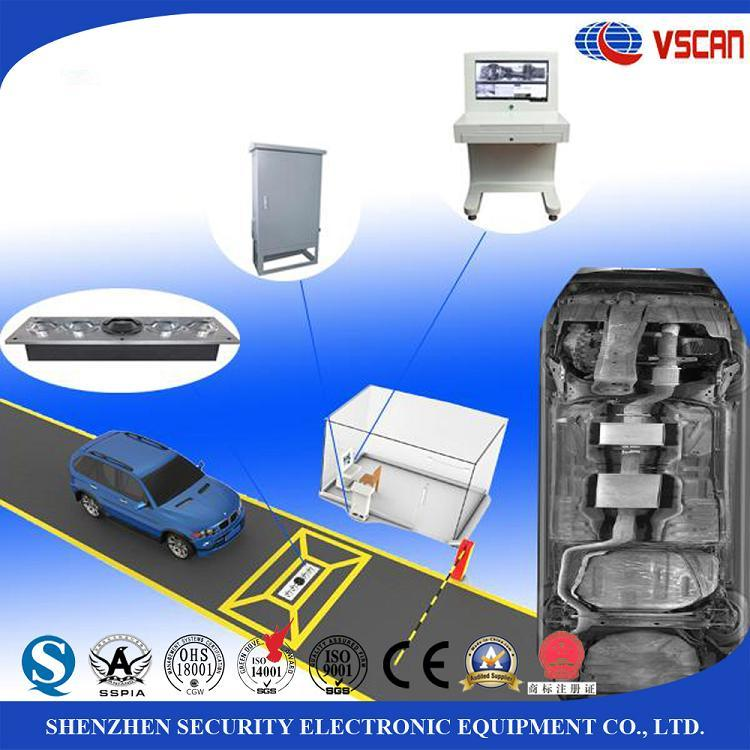 UVIS Under Vehicle Inspection/Surveillance System for Access Control AT3300
