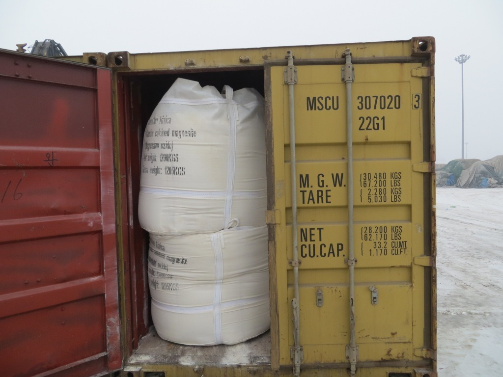 Magnesium Oxide/Caustic Calcined Magnesite 94%-95%