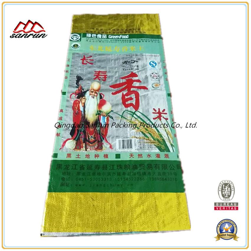 PP Woven Bag for Packing Rice/Flour/Bean/Corn/Feed/Fertilizer