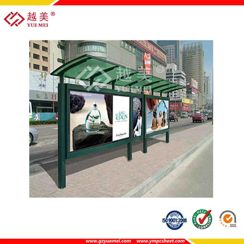 Polycarbonate Bus Station Canopy Ym-PC-20150328
