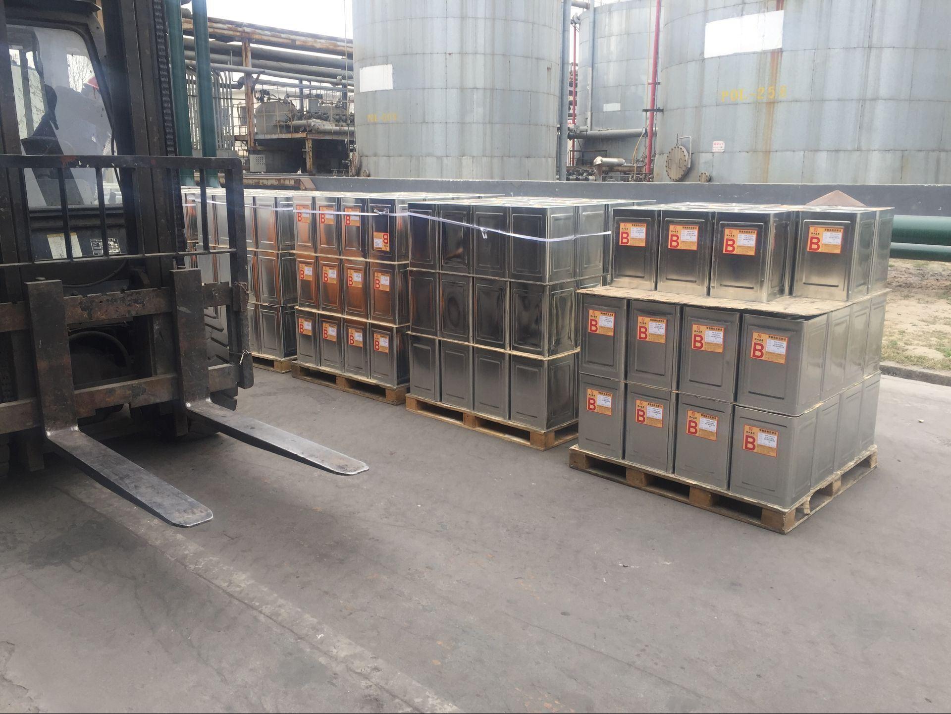 PU Resin for Insoles a-6020/B-6605polyurethane Prepolymer