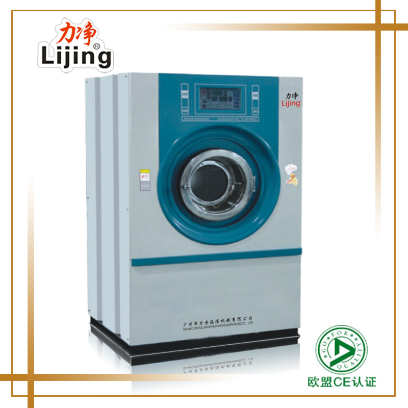 Industrial Clothes Dryer ~ China hg s industrial clothes dryer machine oil kg