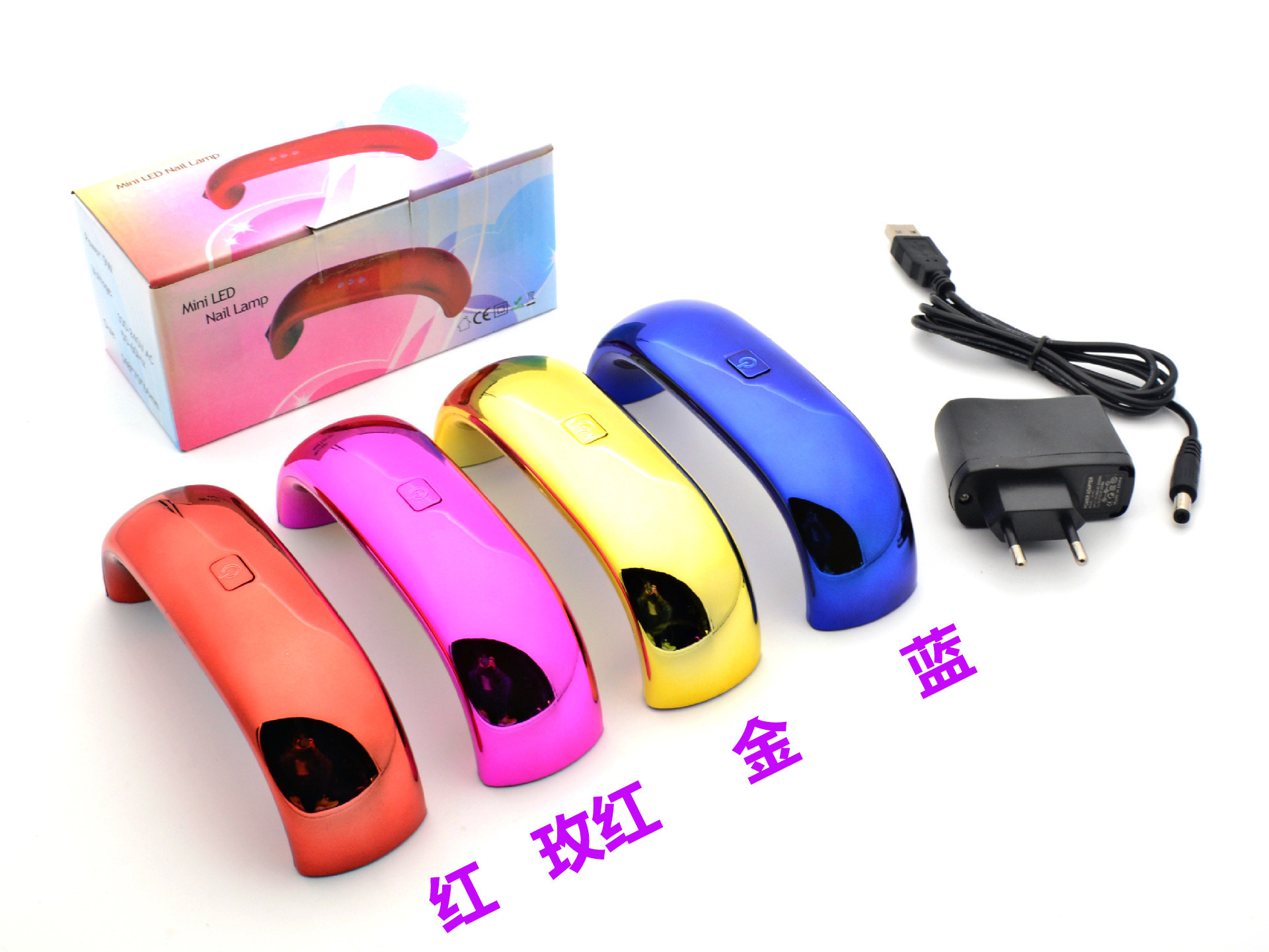 Wholesale with Cheapest Price Mini LED UV Lamp