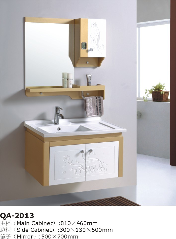 china 2012 yellow white bathroom vanity cabinet india gbw049 photos