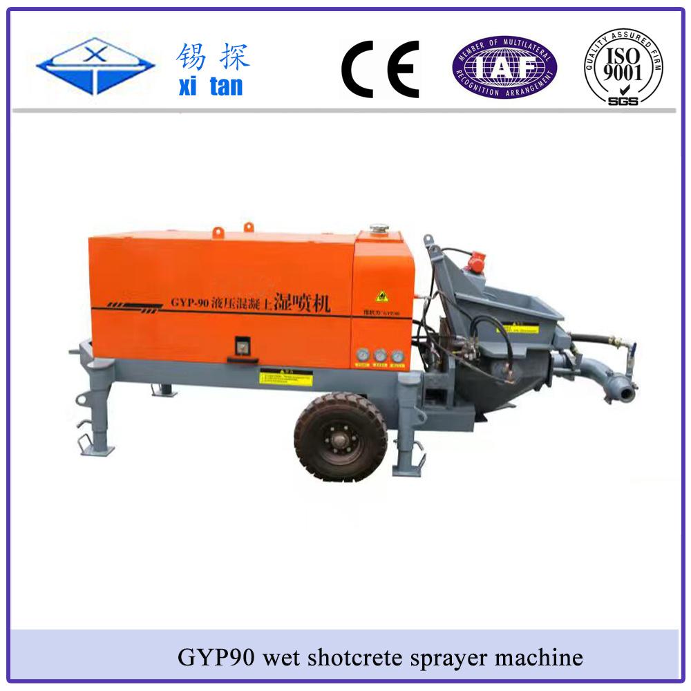 Gyp-90 Wet Shotcrete Sprayer Machine Gunite Cement Sprayer