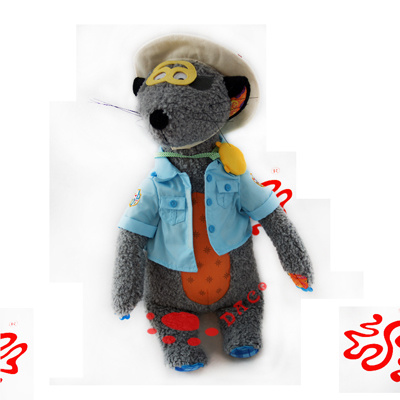 Plush Film Figure Animal Toy