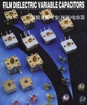 Film Dielectric Variable Capacitor (PVC Gang)