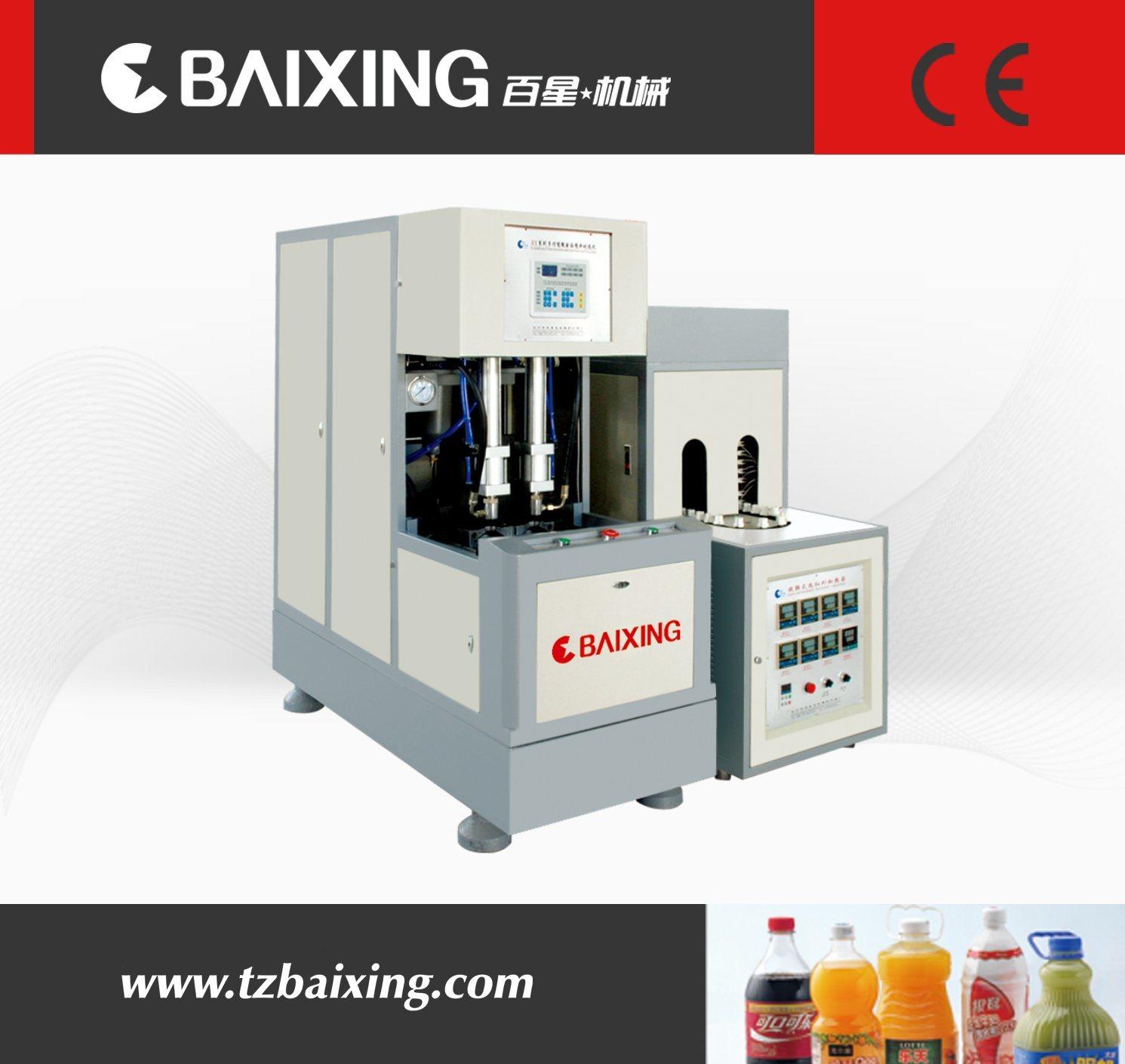 Blow Molding Machine (BX-B1)