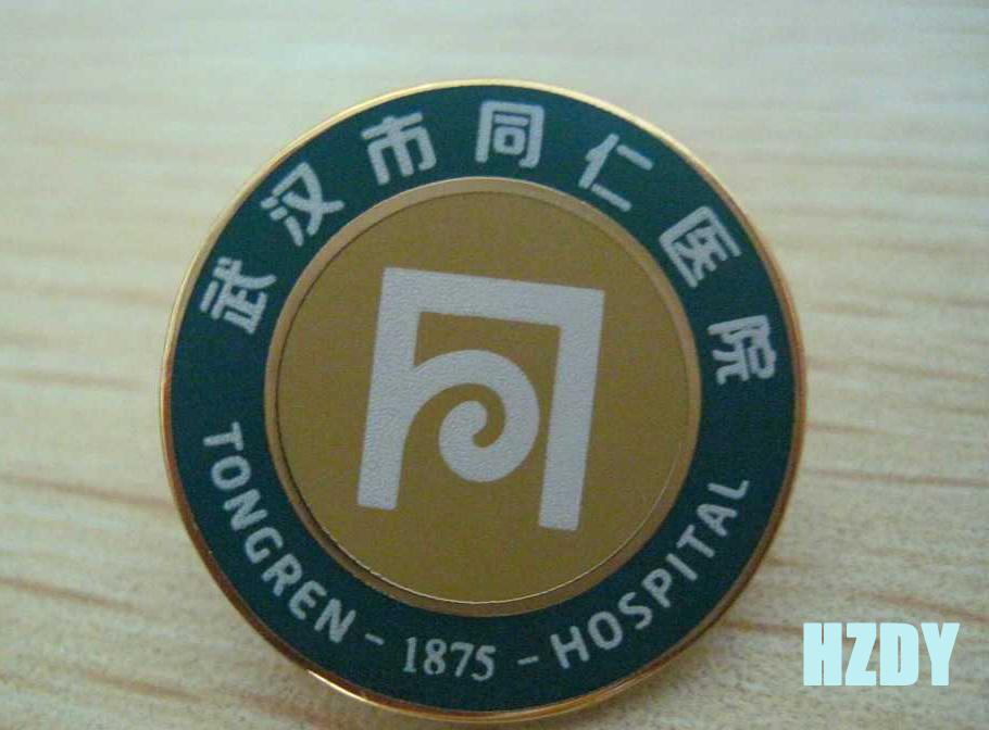 High Quality Circle Hospotal Staff Badge