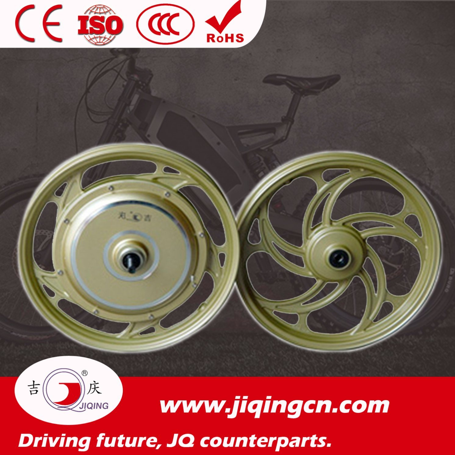 16 Inch Low Noise Electric Bicycle Parts Hub Motor with ISO