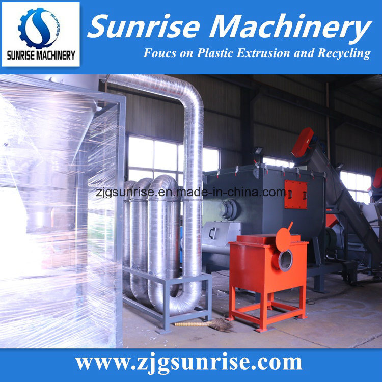 Plastic PE Aggriculture Film PP Woven Bag Washing Line