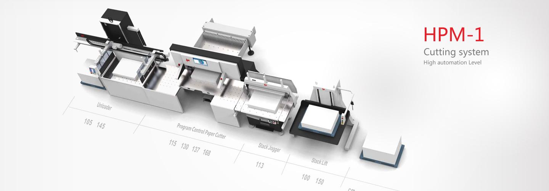 Stack Lifter-Paper Cutting Machine (SJ1000)