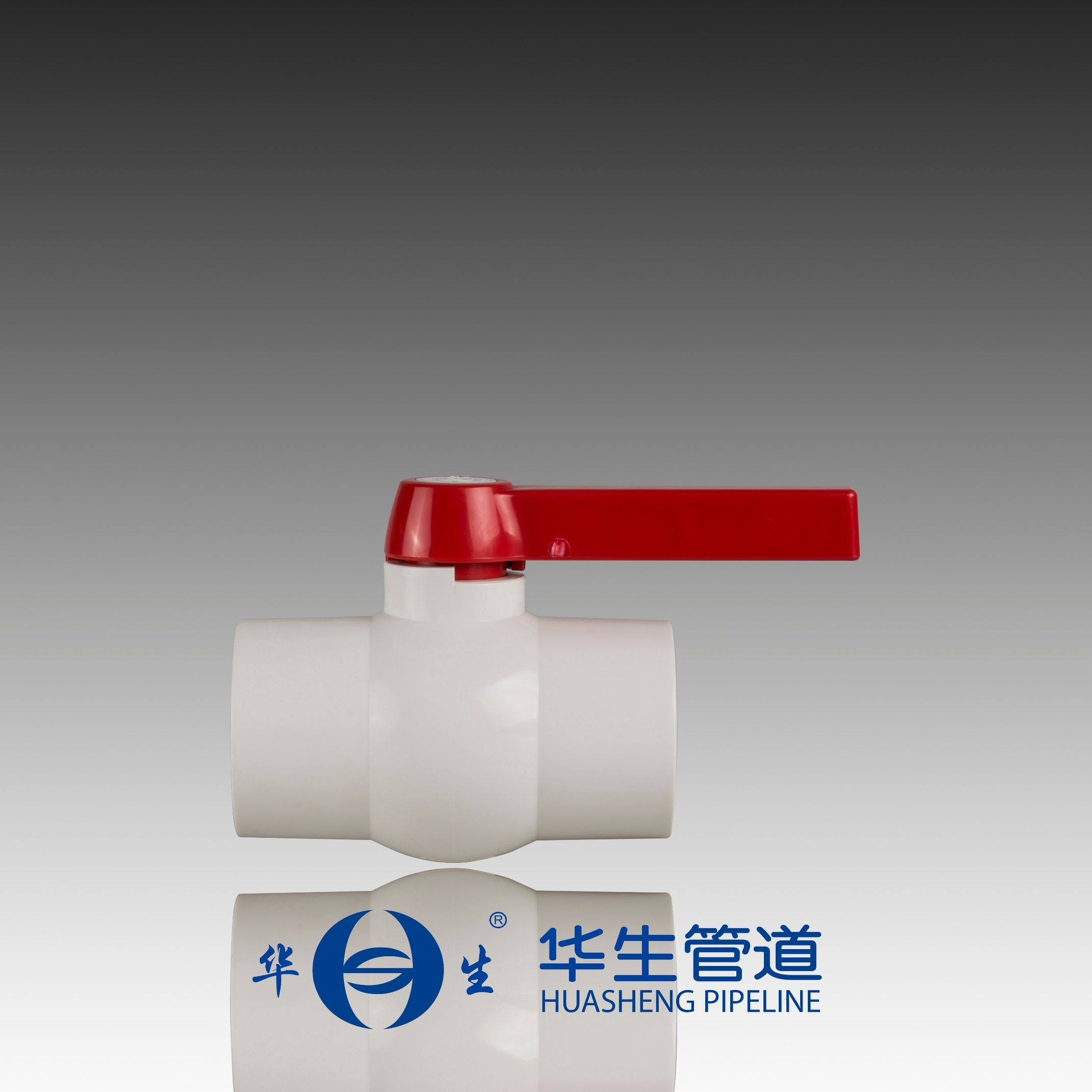 DIN ASTM ISO Standard PVC Compact Ball Valve