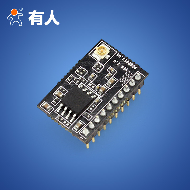 Tiny Size Low Power Uart Ttl to 802.11b/G/N WiFi Module (USR-WiFi232-T)