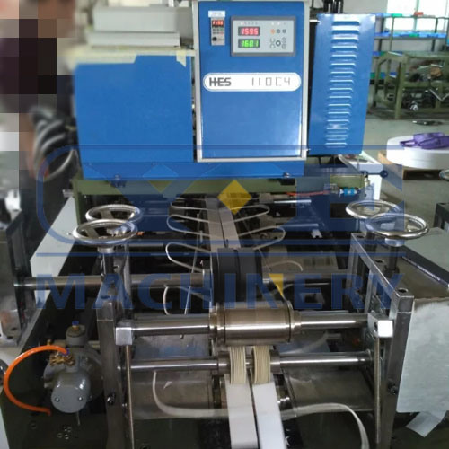 Hot Melt Glue Paper Bag Handle Making Machine (ZSW-Y)