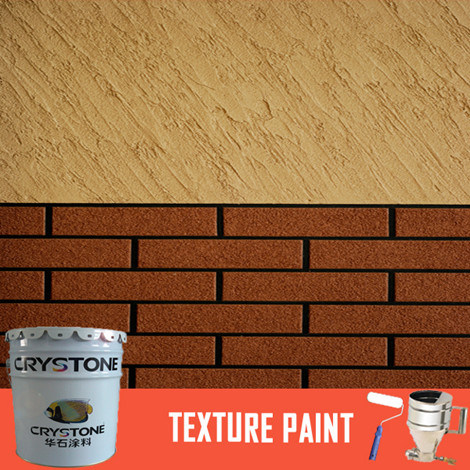 China Exterior Wall Textured Coating China Texture Coating Texture Paint