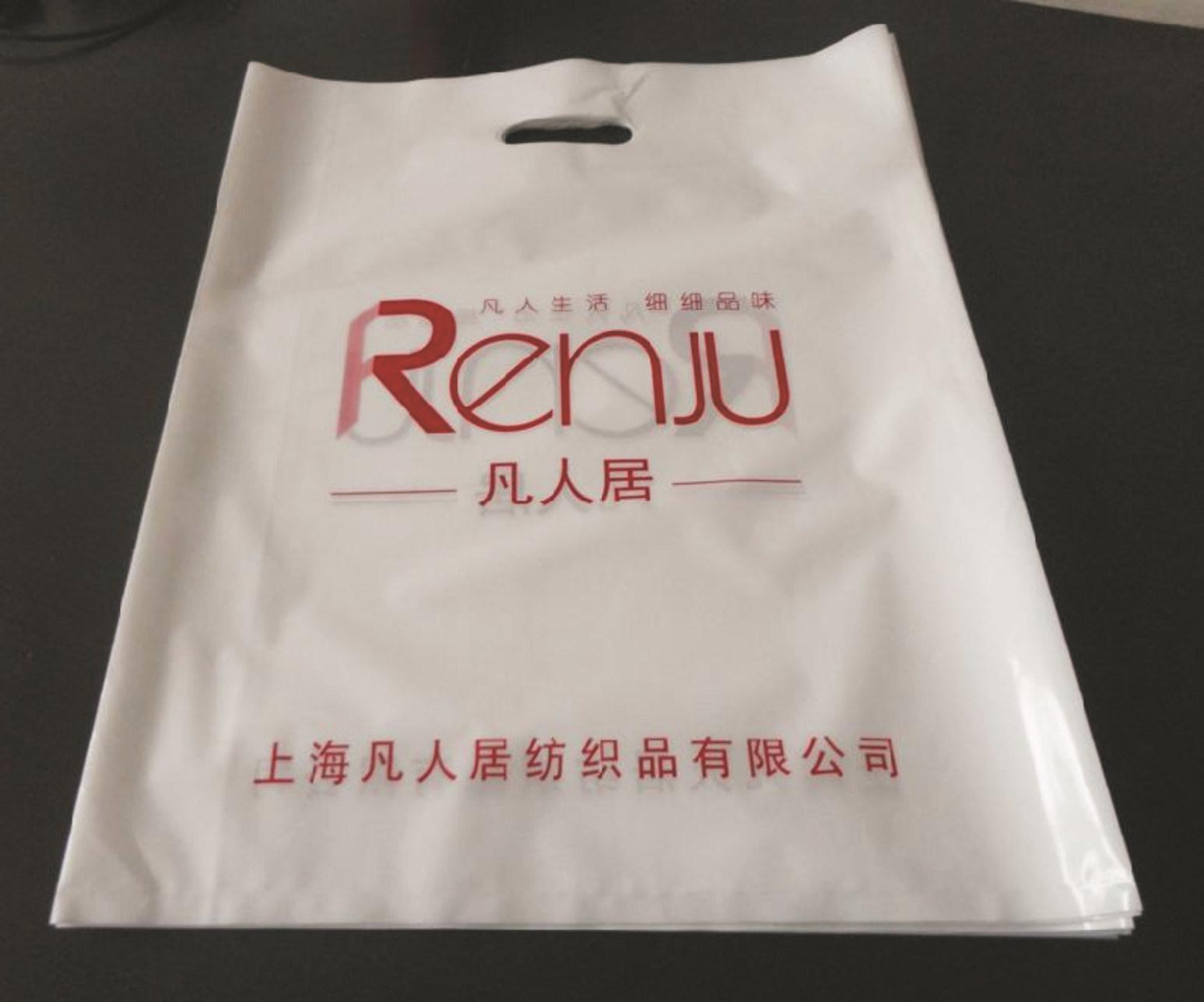 Fashion Die Cut Shopping Bag