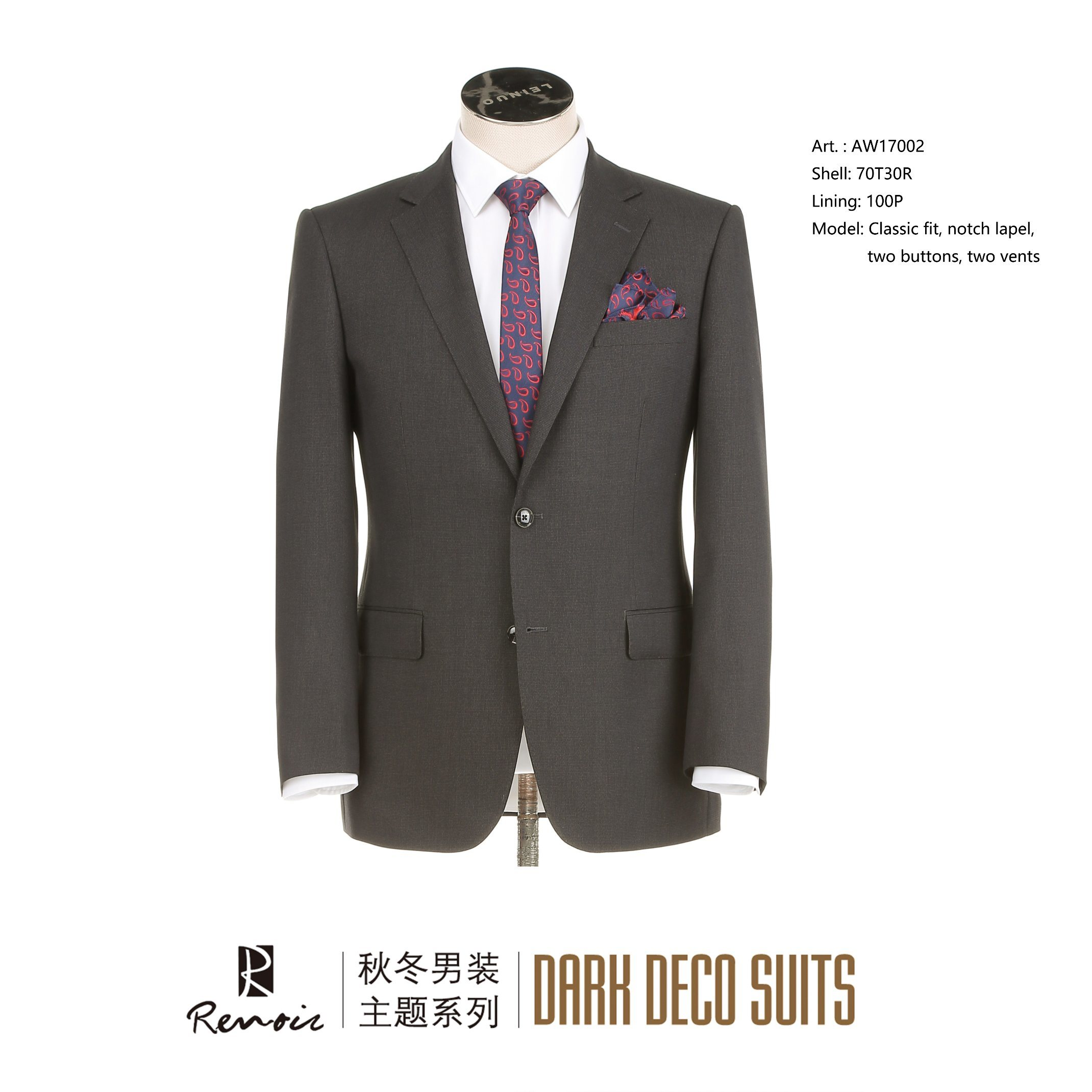 OEM 2 Piece Classic Fit Two Buttons Men′s Business Suit