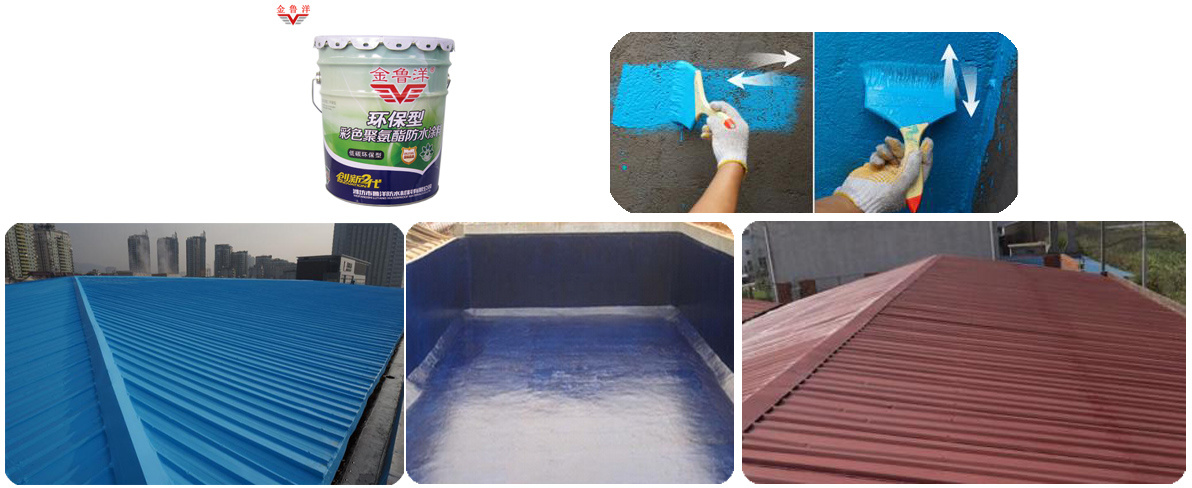 Premium Elastomeric Coating/ Polyurethane Waterproof Coating for Roof