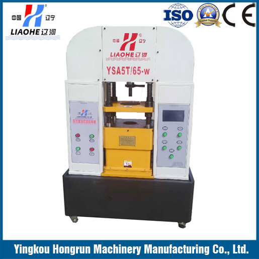 Hydraulic Deep Drawing Press Machine