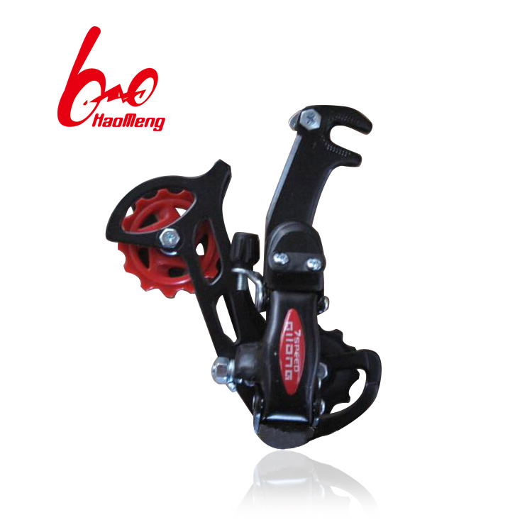 MTB Rear Derailleur with One Speed