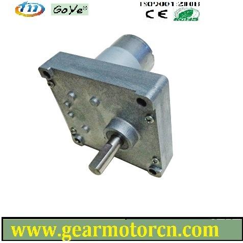 6V-18VDC 76mm Base High Torque Low Speed Flat Metal DC Gear Motor