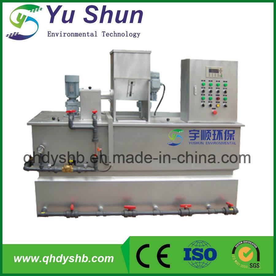 High Efficiency Automatic Polymer Preparation Dosing Unit