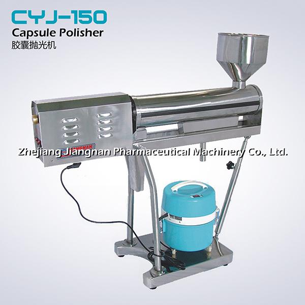 Capsule Polisher (CYJ-150)