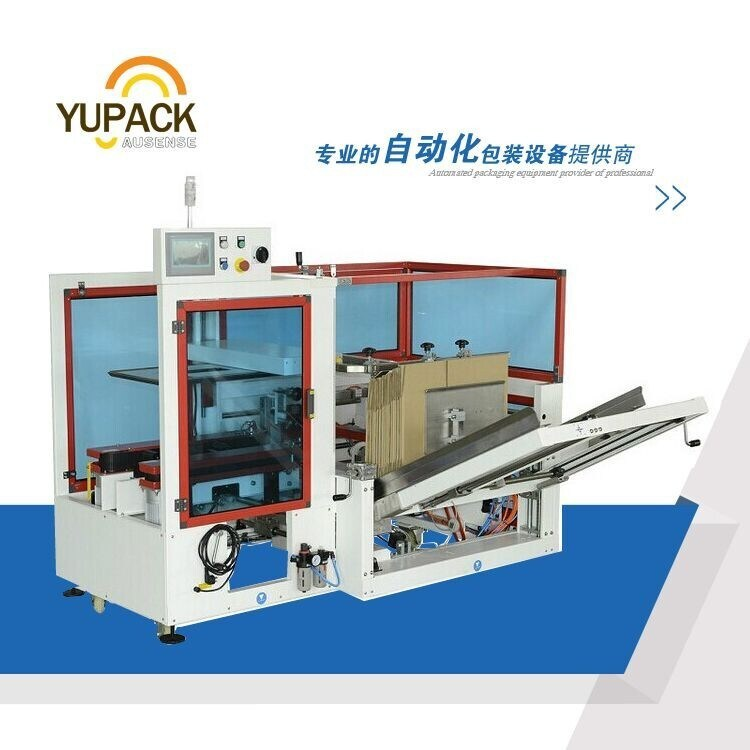 Yupack High Speed Fully Automatic Box Erector Machine