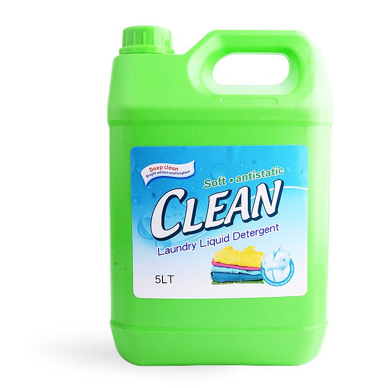 Natual Green Laundry Liquid Detergent (2L)