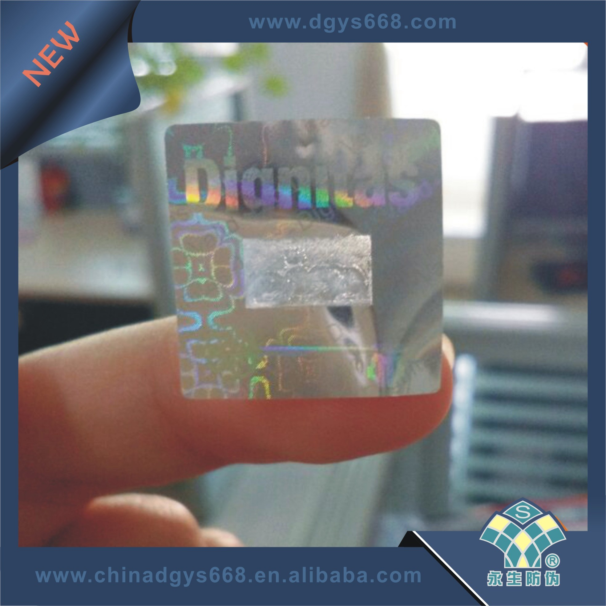 Demetalization Effect Hologram Sticker Label