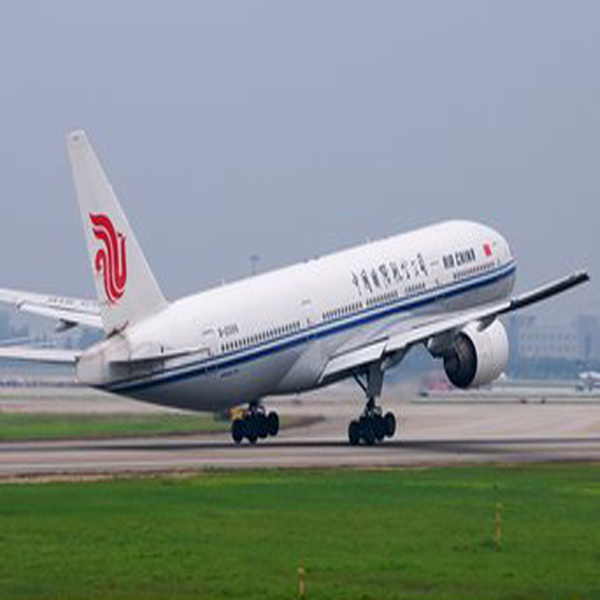Biggest Air Logistic Company in China
